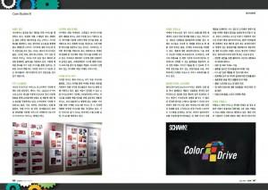 프리미디어소개 2014.06-02