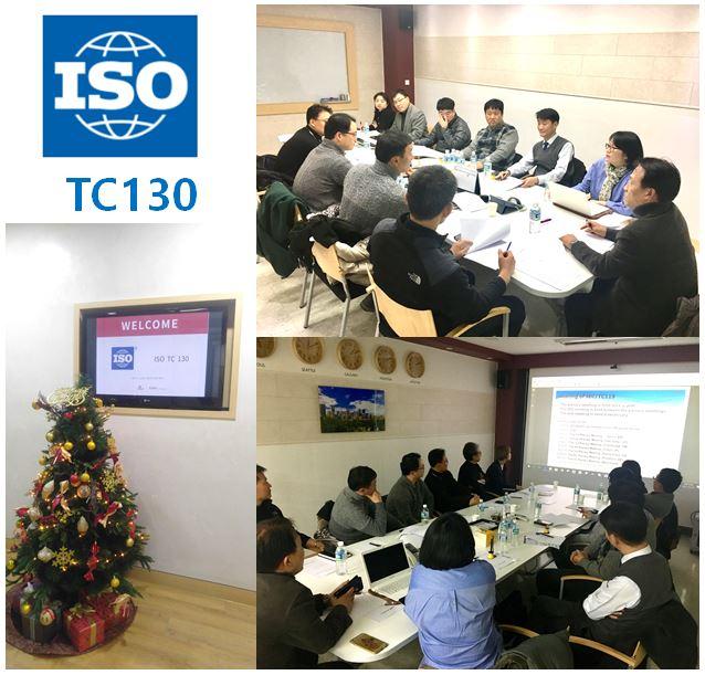 ISO TC 130 전체