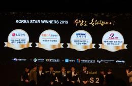 제 13회 미래패키징 신기술 정부포상 수상